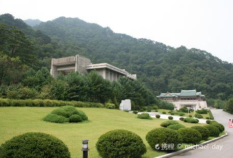 International Friendship Gardens