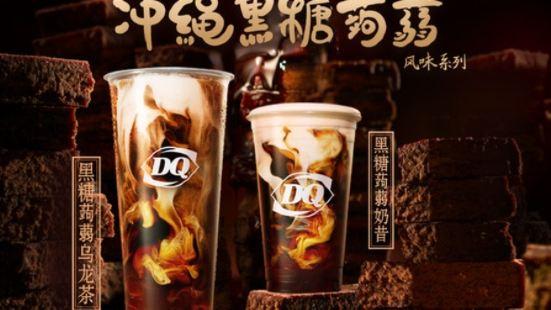 DQ(國購店)