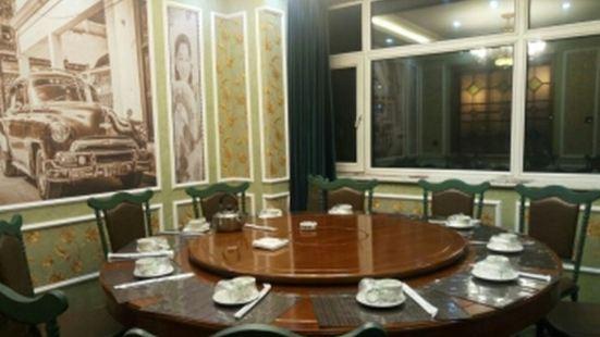 和鑫平飯店