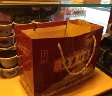 一爐百鍊北京烤鴨
