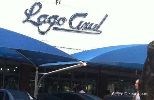 Restaurante Lago Azul Jundiai3