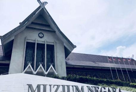 Muzium Etnologi