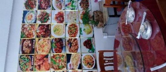 陳記土菜館