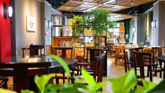 嵐岸新派菜餐廳