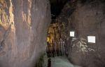 Hiding Soldier Cave