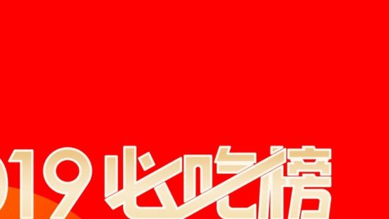 小龍坎老火鍋(三坊七巷店)
