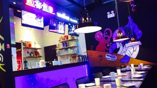 魚非魚(萬宴城店)