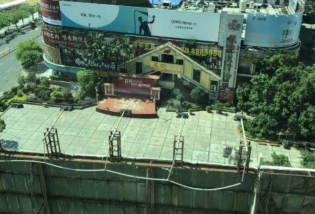 Jiqing Square