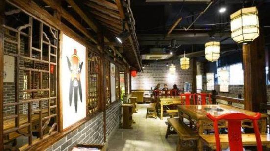 驫驫老火鍋(花果園店)