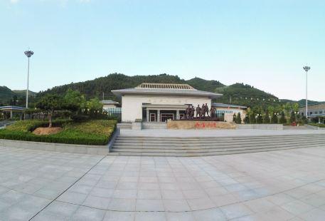 Liang Dangbing Bian Hongse Tourism Sceneic Area