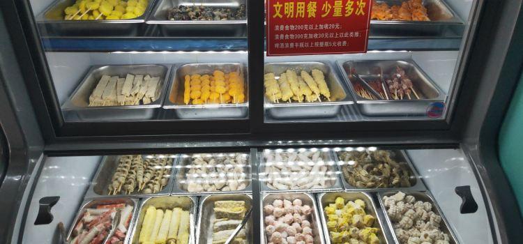 通吃門自助火鍋燒烤店3