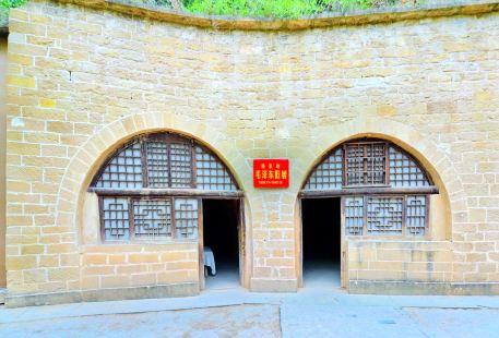 Chairman Mao's Former Residence