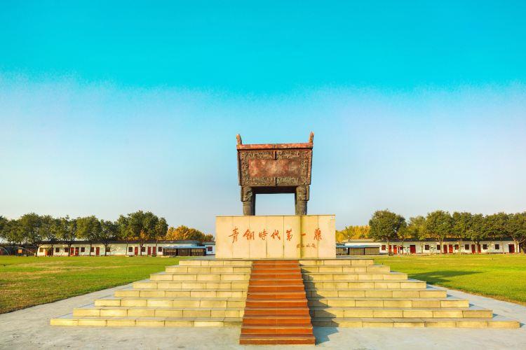 Yinxu Wangling Archaeology Site
