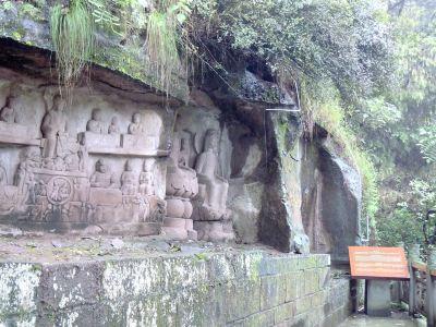 Yuanjue Cave Cliff Sculpture Scenic Area