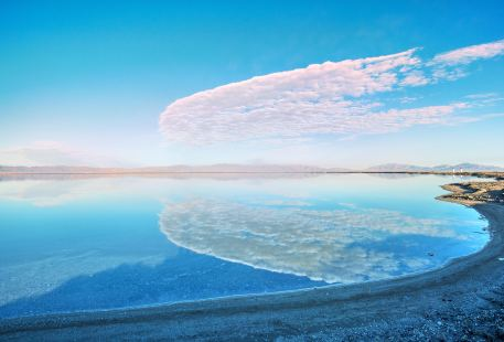 Keke Salt Lake