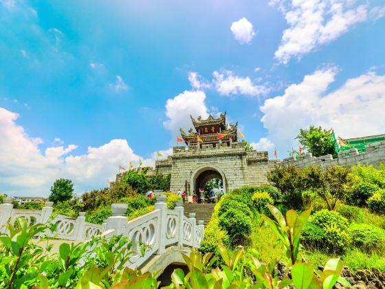 Qingyan Ancient Town