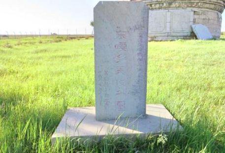吳俊升墓園