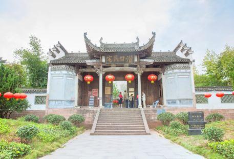 청시대의 민가박물관