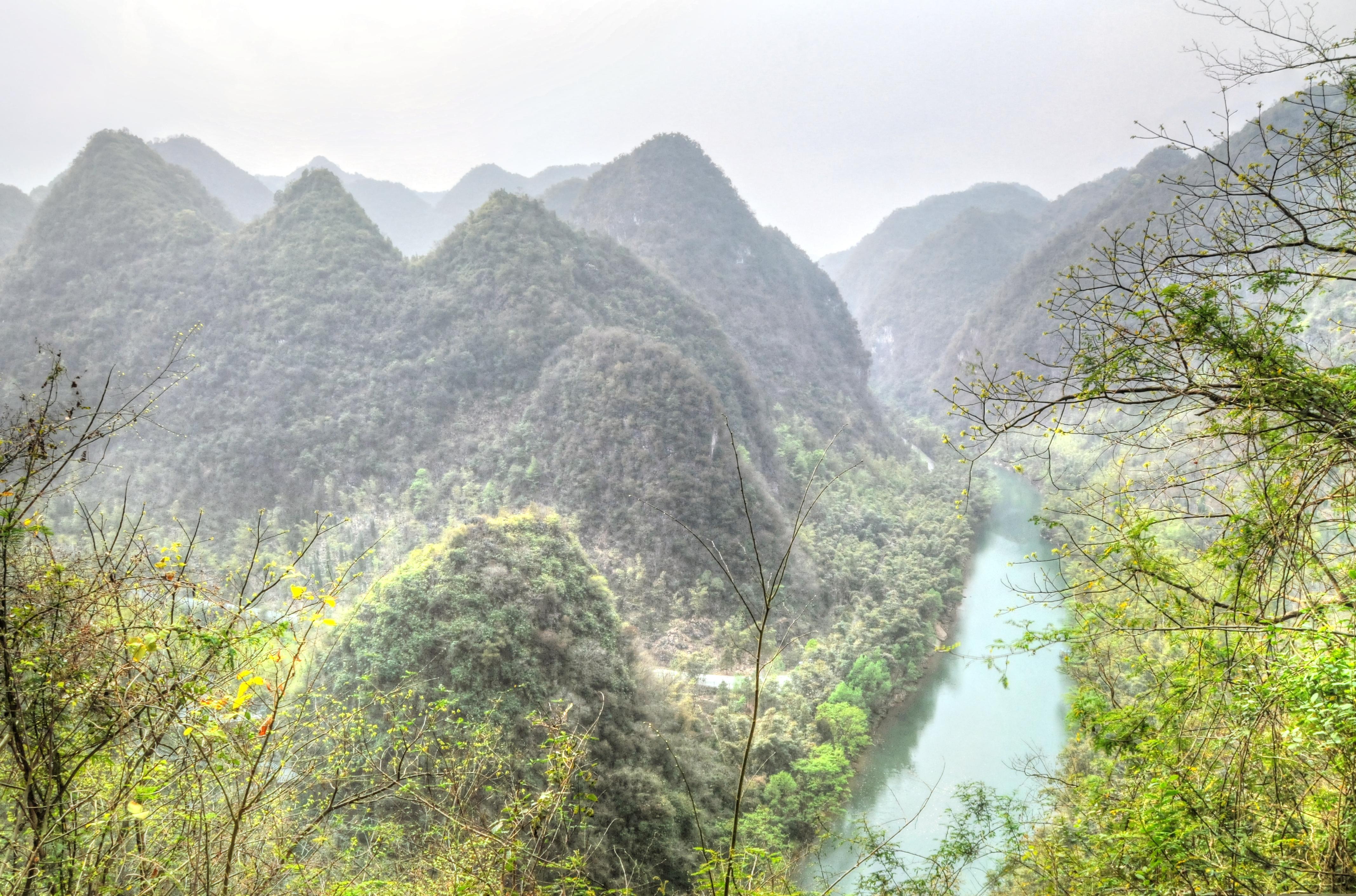 紫雲格凸河風景名勝區