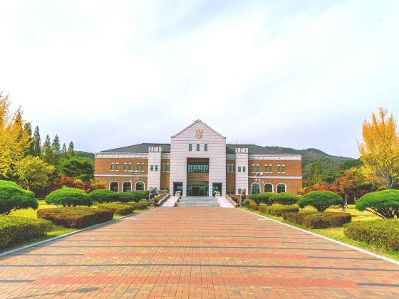 계명대학교 행소박물관