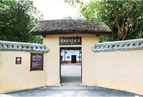 Peng Dehuai's Former Residence and Memorial Hall