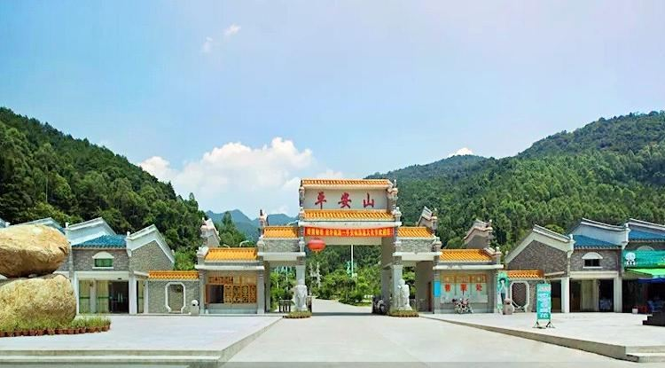 Ping'an Mountain Ecology Tourism Sceneic Area