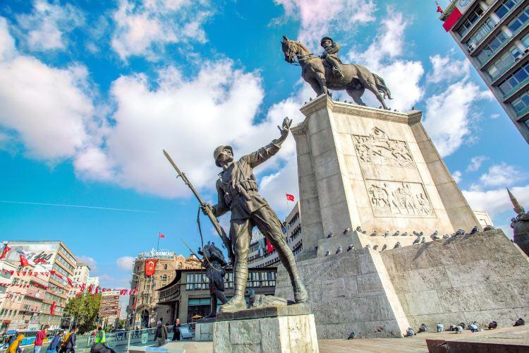 Ulus Ataturk Heykeli
