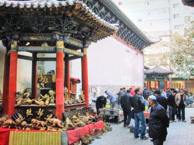 Lanzhou City God Temple