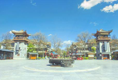 Bimo Culture Square
