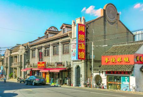 Gaoqiao Ancient Town