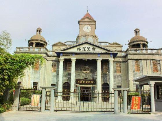 Lizongren Historical Archive