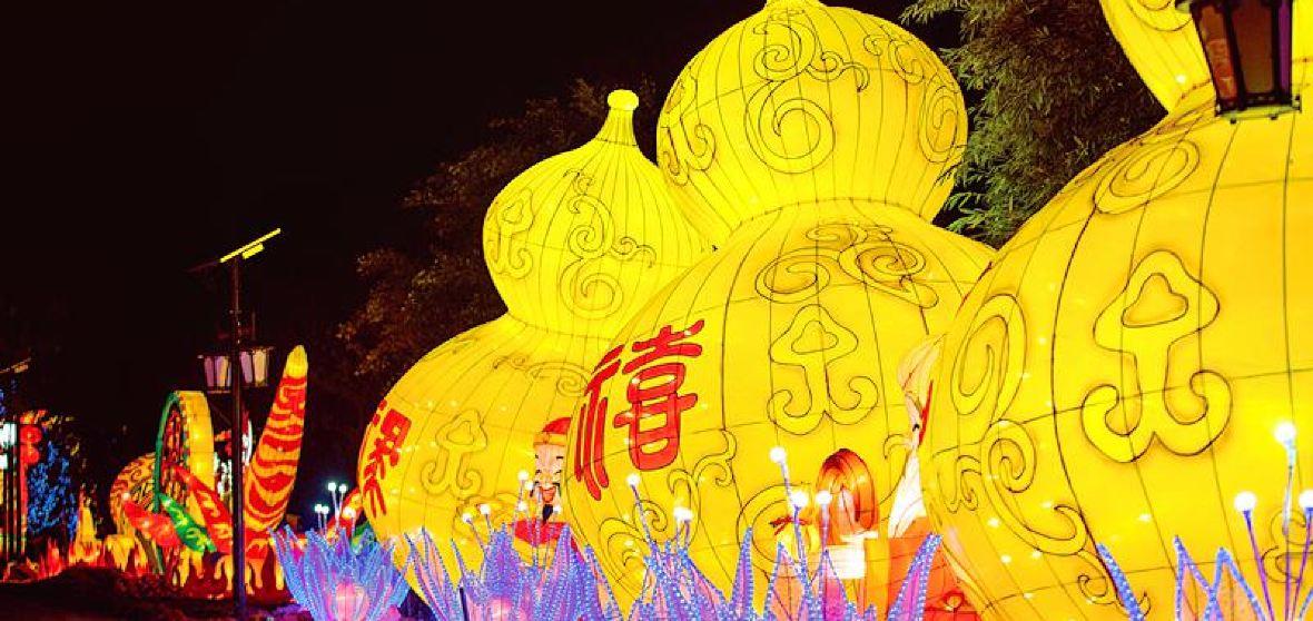 Fuchuan