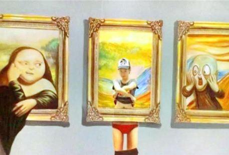 南通3D錯覺魔像館