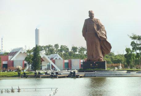 Zhenghe Park