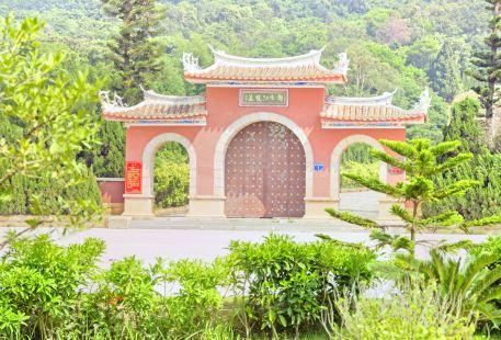 鄭成功陵墓