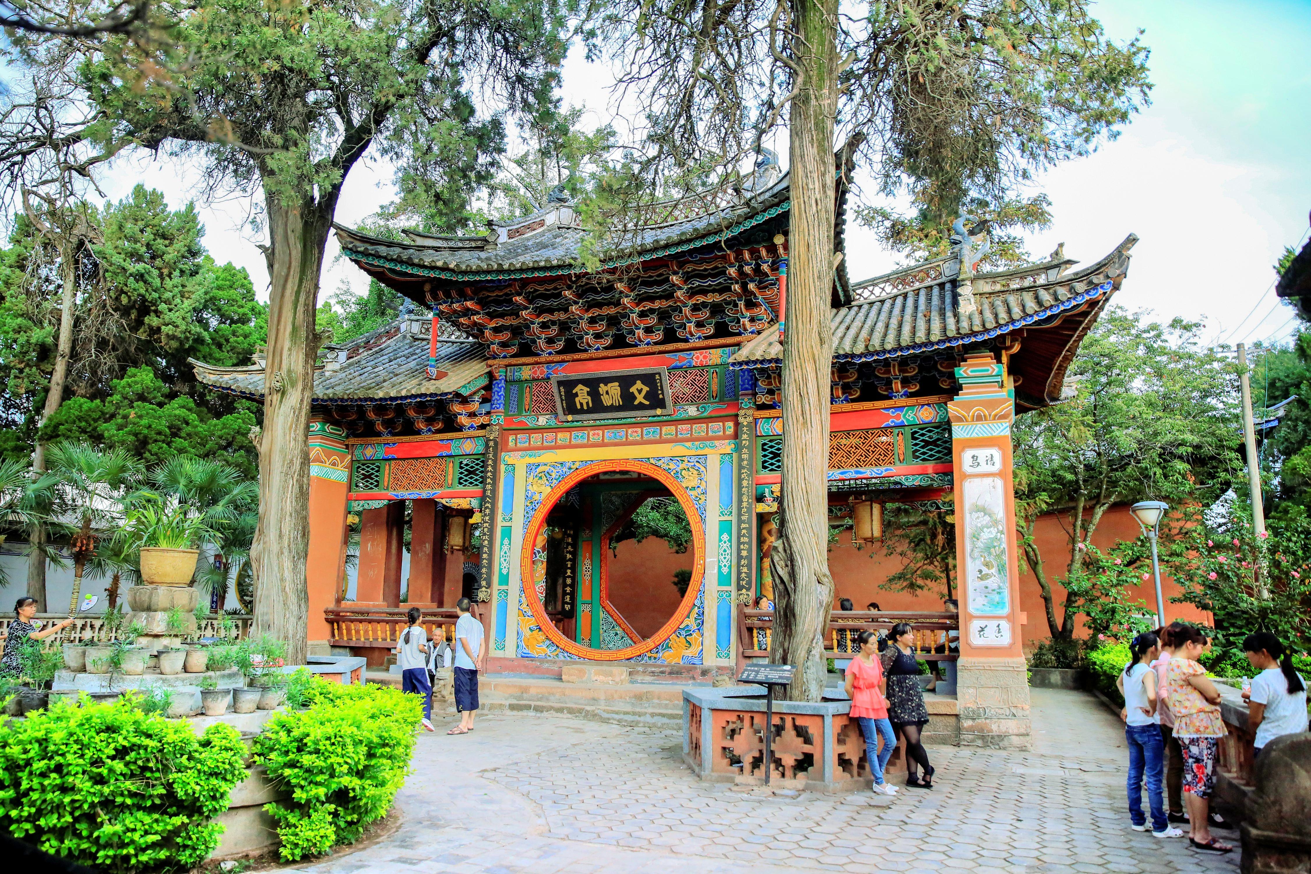 Weishan Ancient City