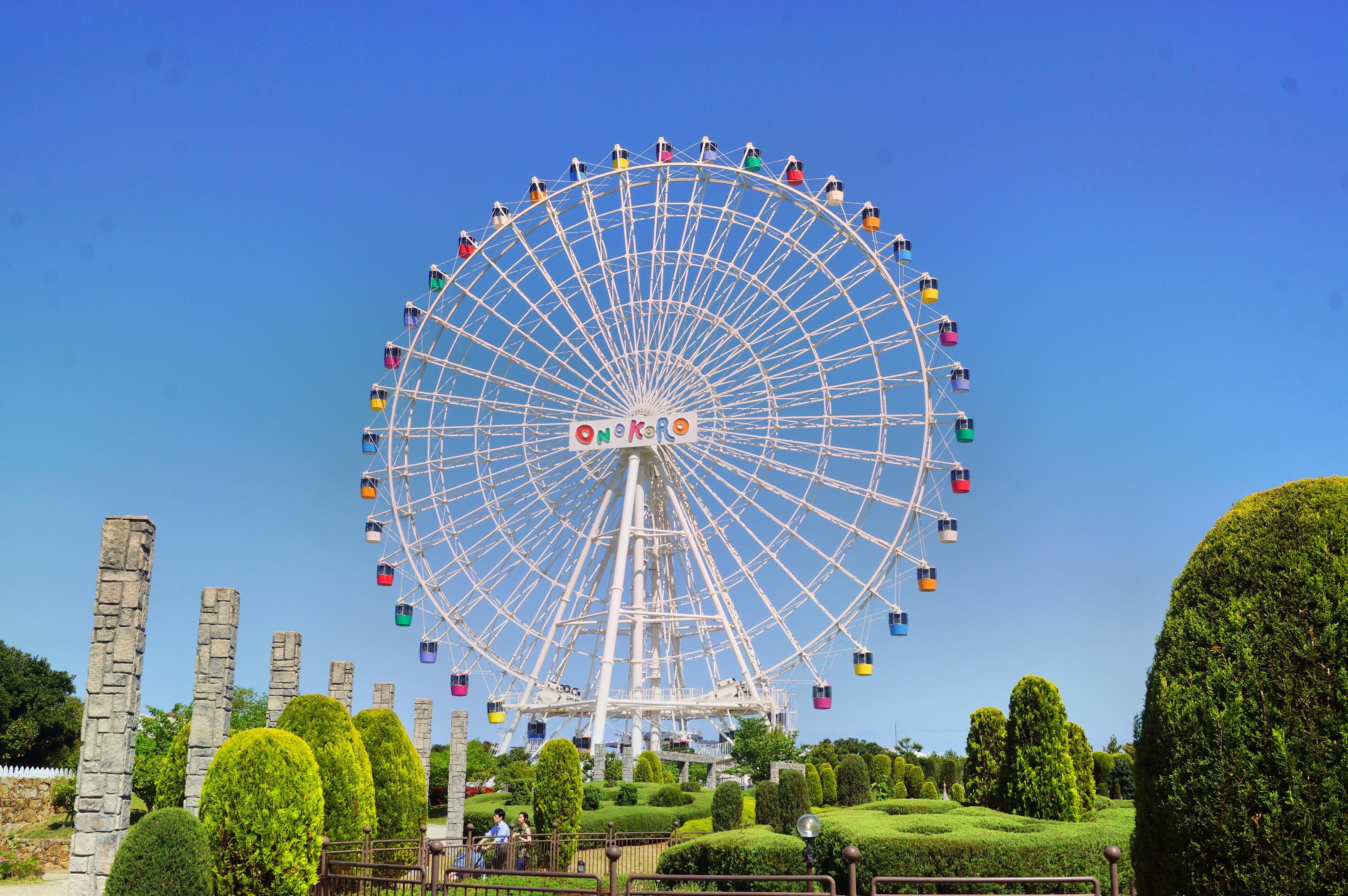 Awaji World Park Onokoro