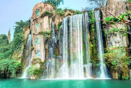 Xiujia Waterfall