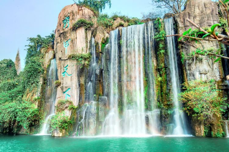 Xiujia Waterfall