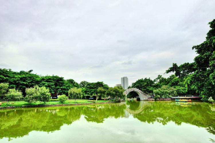 Jinsha Park