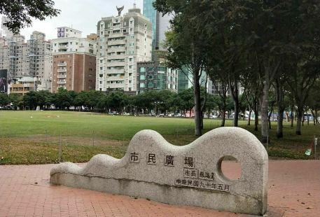 Shimin Square