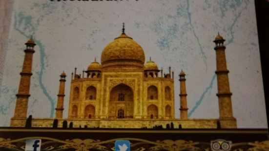 India Haus Tandoori
