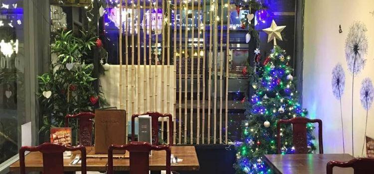 Chuan Chinese Restaurant
