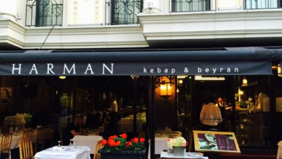Harman Restaurant