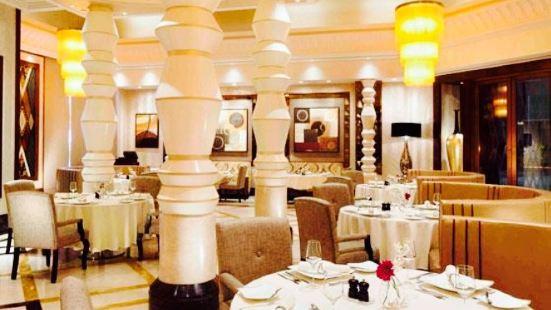 Al Majlis Restaurant