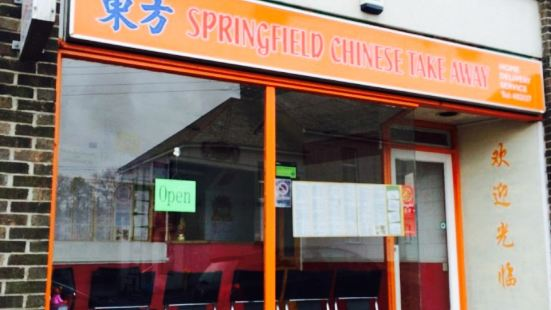 Springfield Chinese Takeaway