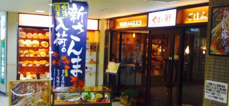 彌生軒(寺內町店)1
