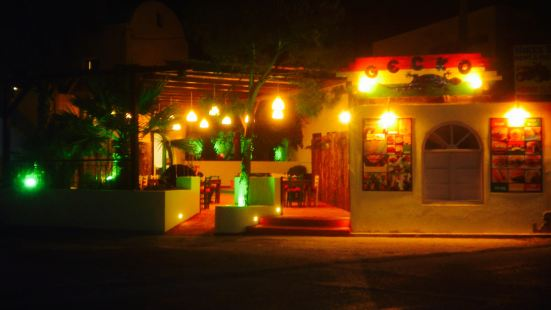 Gecko Burger Place