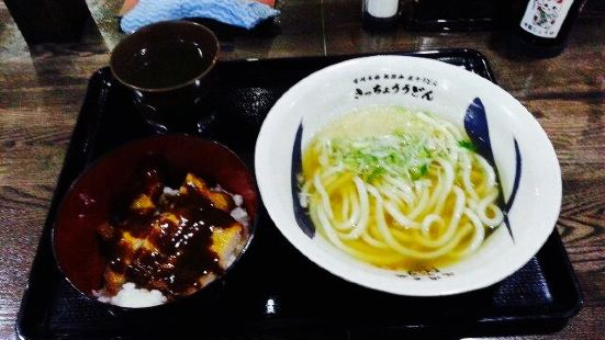 Kiccho Udon Nagoya Sakae LOFT