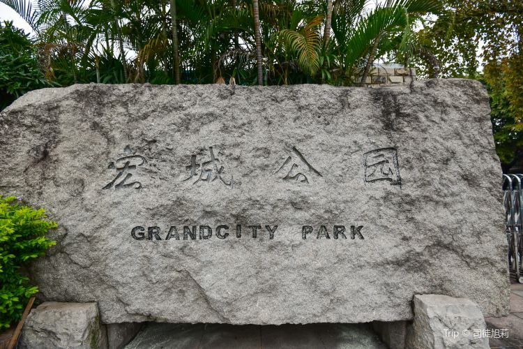 Hongcheng Park (East Gate)4